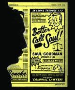 Saul-Goodman-450